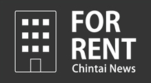 FOR RENT Chintai News